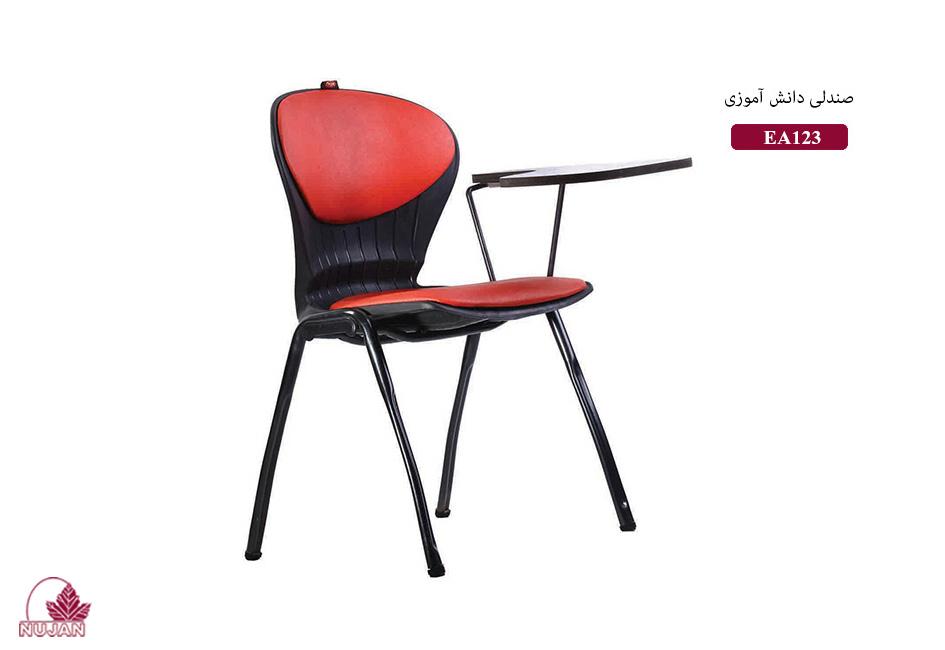 صندلی اداری مدل EA123 2