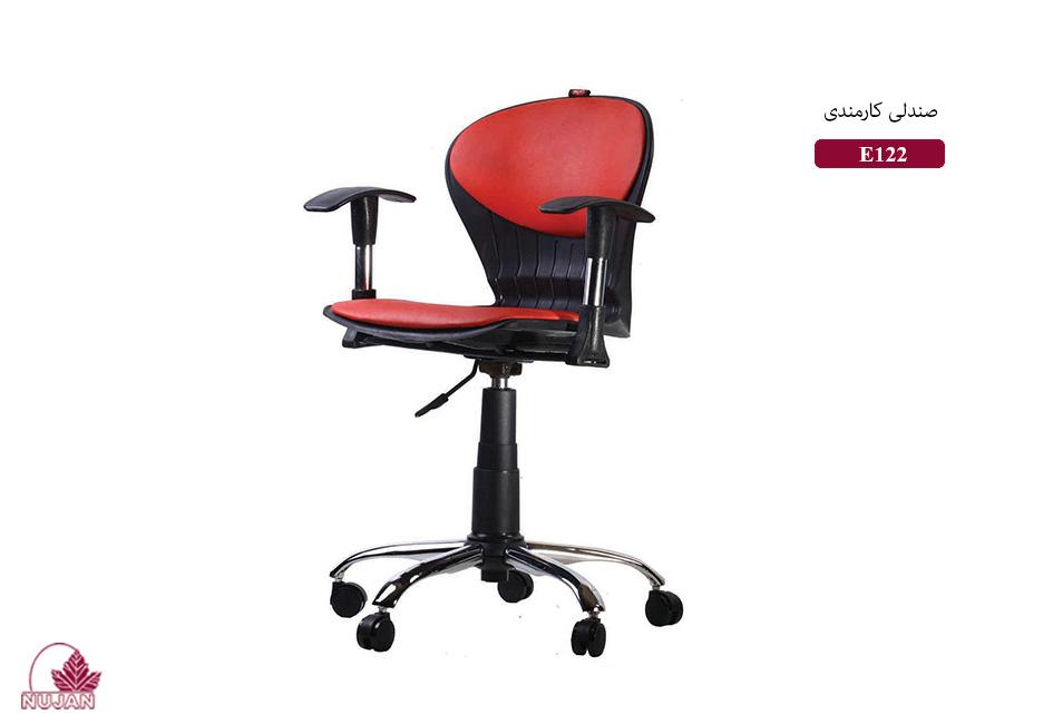 صندلی اداری مدل EA123