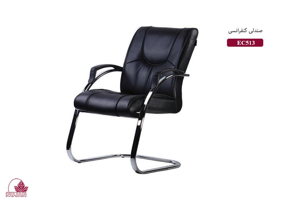 صندلی اداری مدل EM510 3