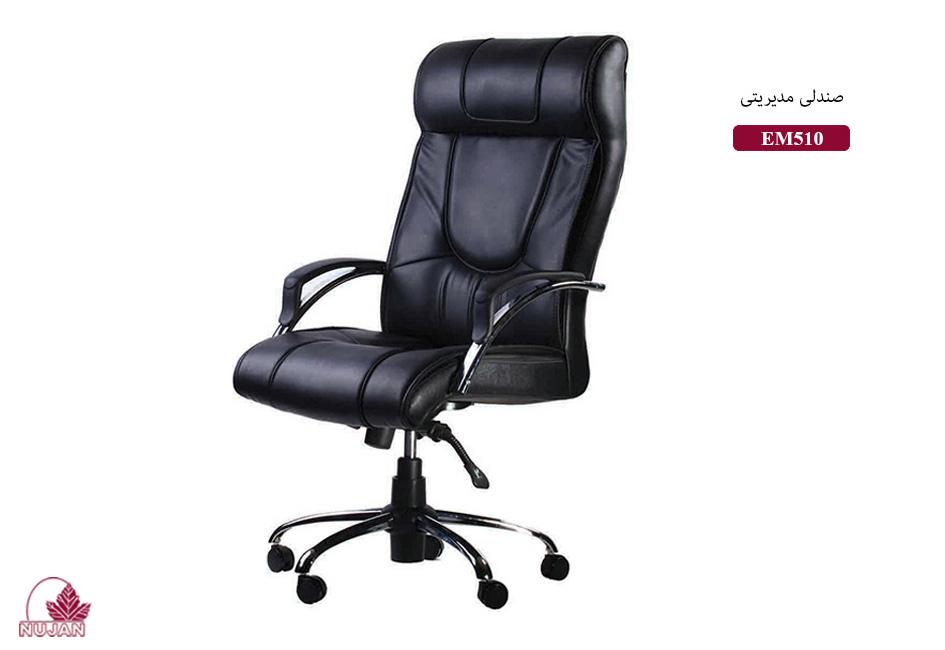 صندلی اداری مدل EM510