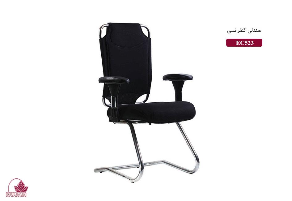 صندلی اداری مدل EM522 2