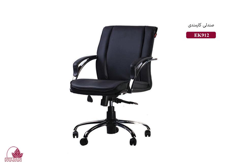 صندلی اداری مدل EM910 2