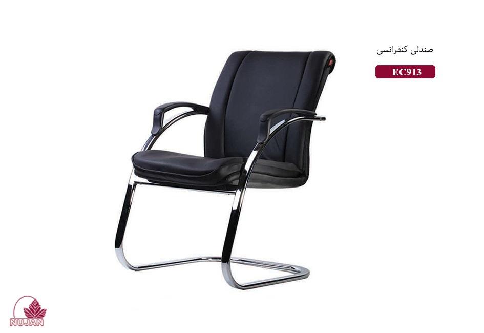 صندلی اداری مدل EM910 3