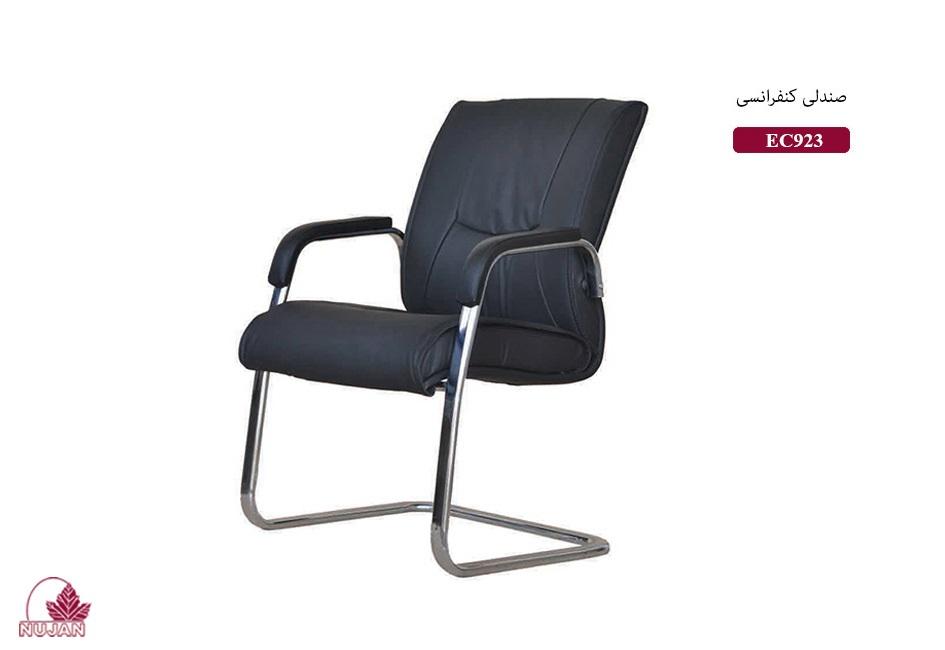 صندلی اداری مدل EM920 3