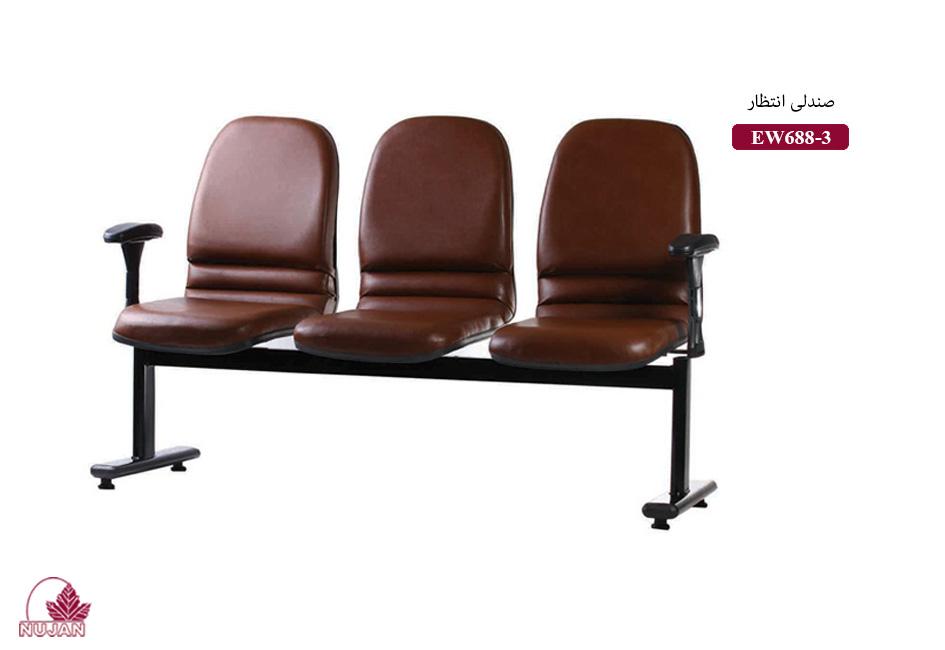 صندلی اداری مدل EW688 2