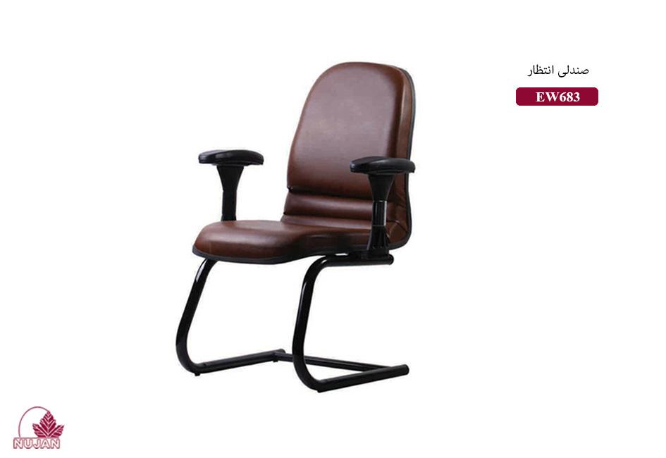 صندلی اداری مدل EW688