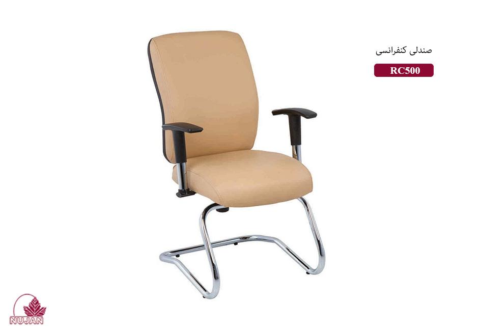 صندلی اداری مدل RK500 2