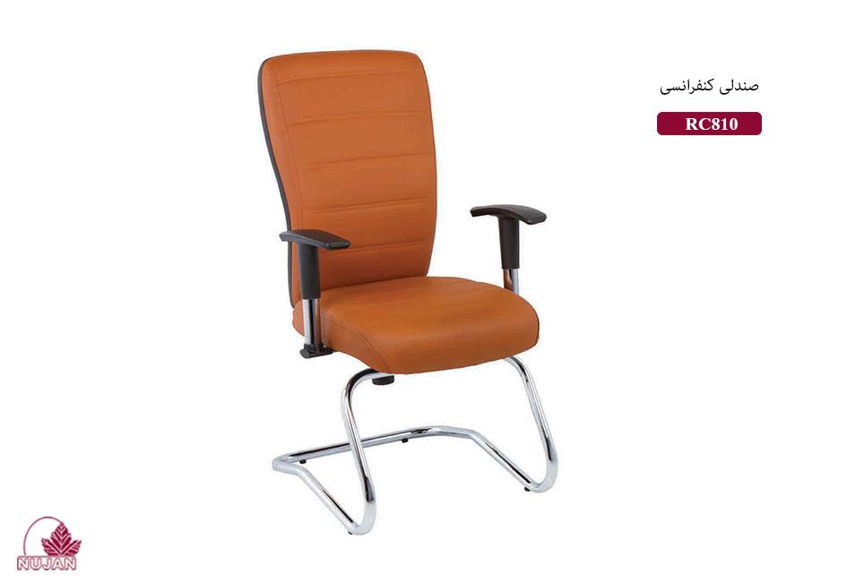 صندلی اداری مدل RK810 2