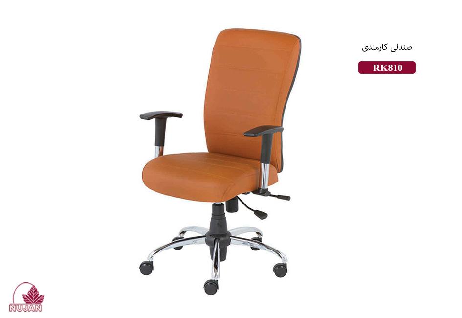 صندلی اداری مدل RK810
