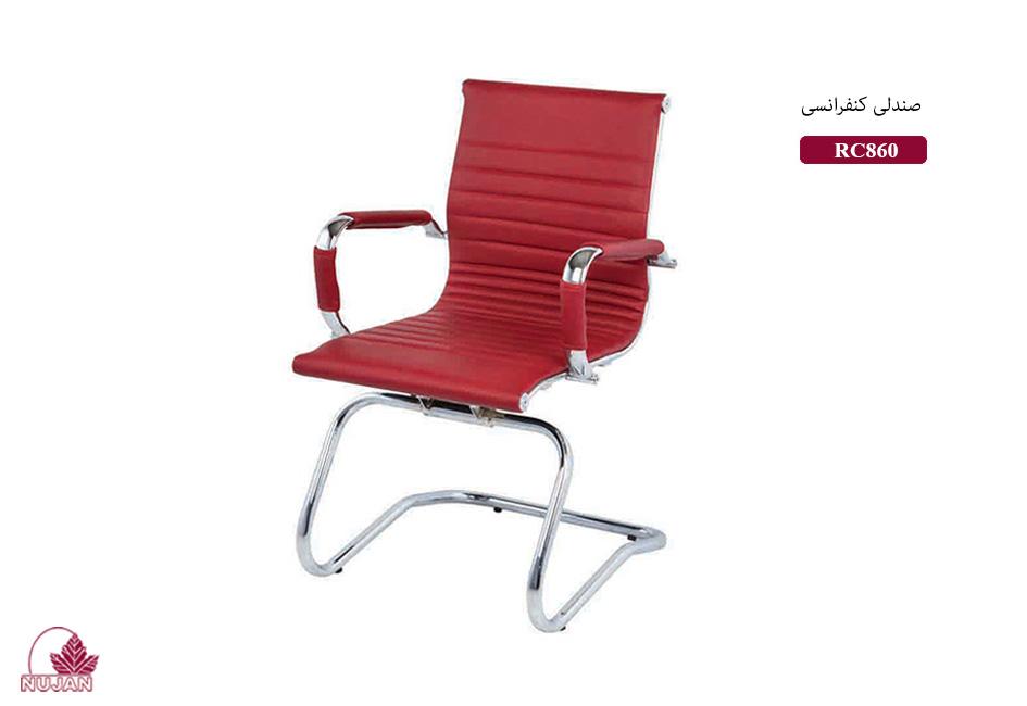 صندلی اداری مدل RM860 3