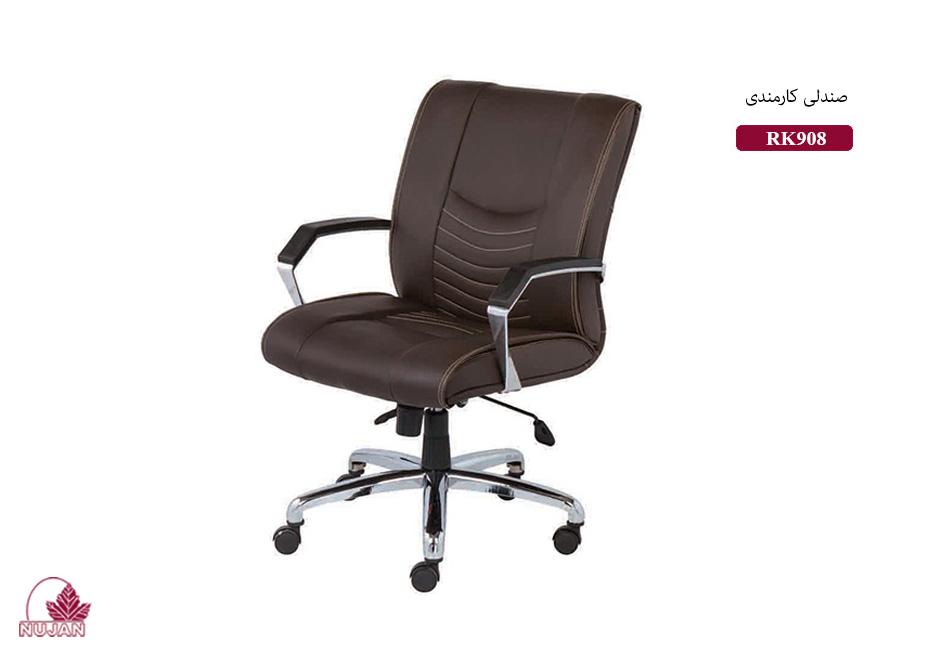 صندلی اداری مدل RM910 2