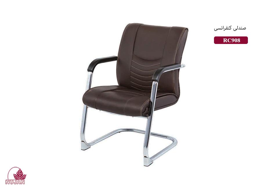 صندلی اداری مدل RM910 3