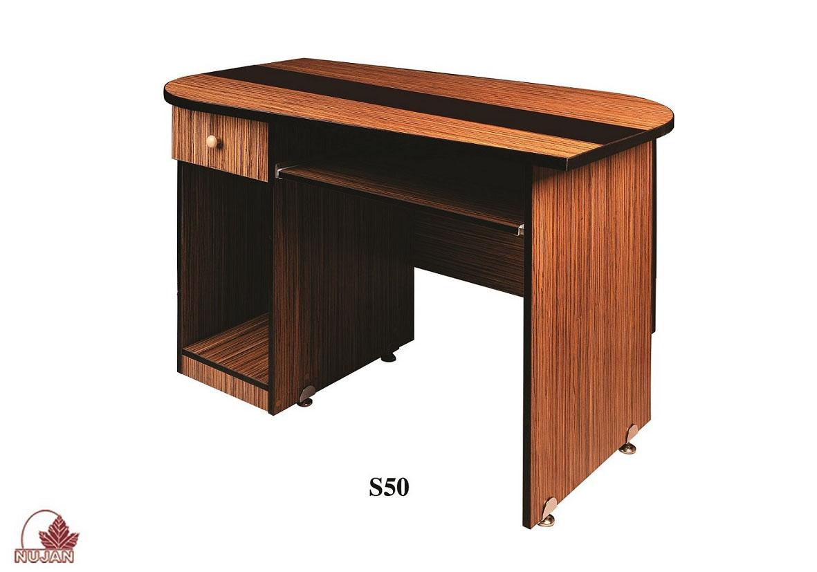 میز کامپیوتر S50