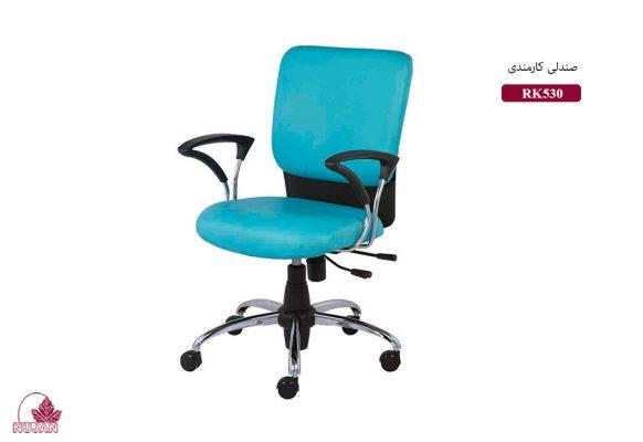 صندلی-اداری-مدل-RK530