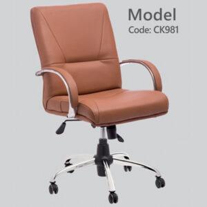 صندلی کارمندی CK981