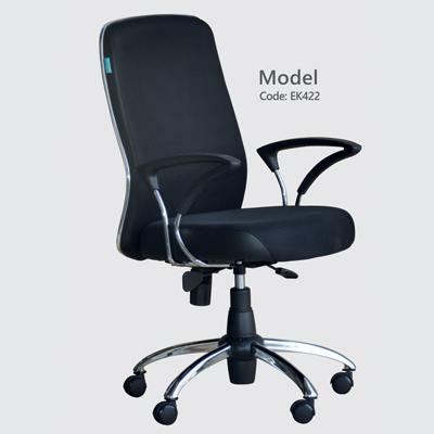 صندلی مدیریت EK422