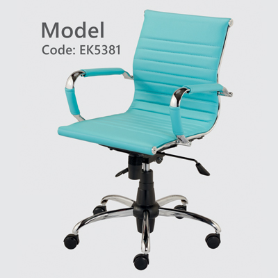 صندلی اداری EK5381