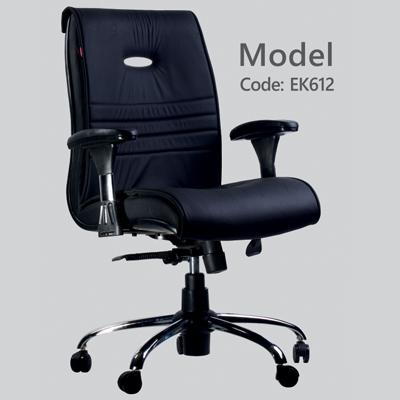 صندلی کارمندی EK612