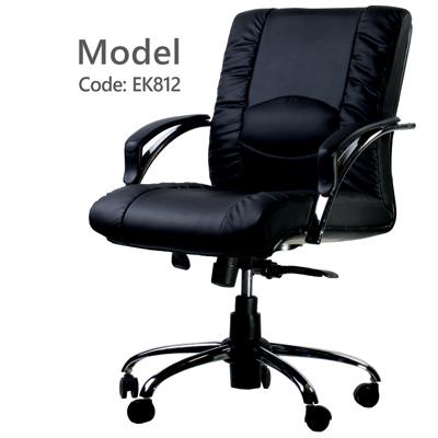 صندلی کارمندی EK812