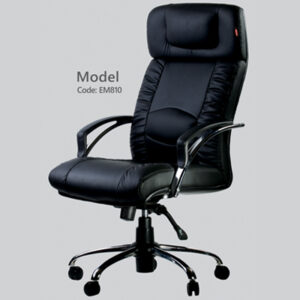 صندلی مدیریت EM810