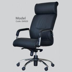 صندلی مدیریت EM920
