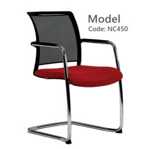 صندلی کنفرانس NC450