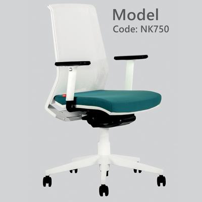 صندلی کارمندی NK750