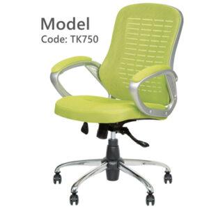 صندلی کارمندی TK750