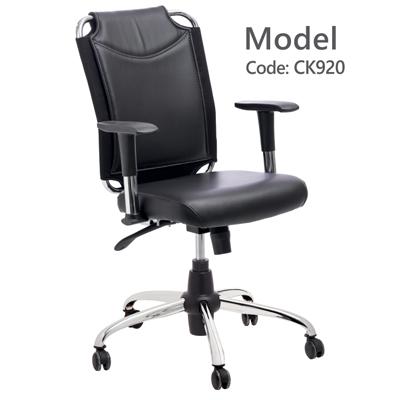صندلی کارمندی CK920