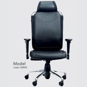 صندلی مدیریت CM910