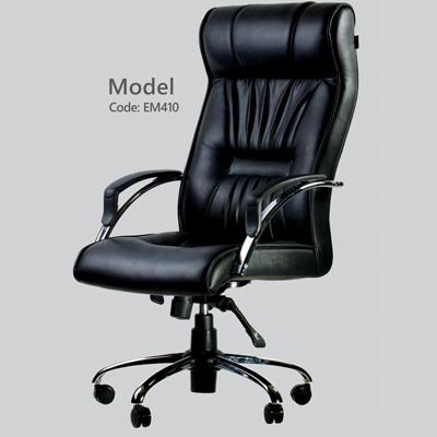 صندلی کارمندی EM410