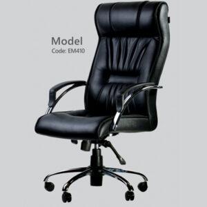 صندلی مدیریت EM410