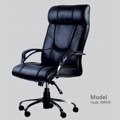 صندلی مدیریت EM510