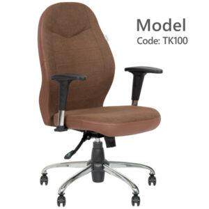 صندلی کارمندی TK100