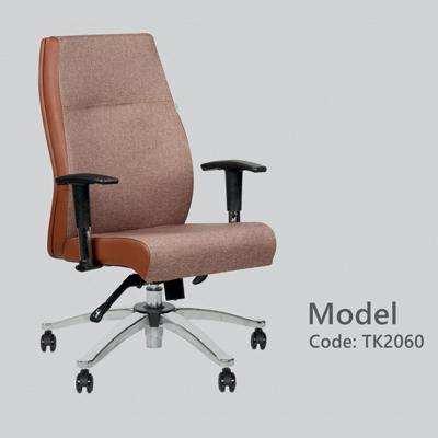 صندلی کارمندی TK2060